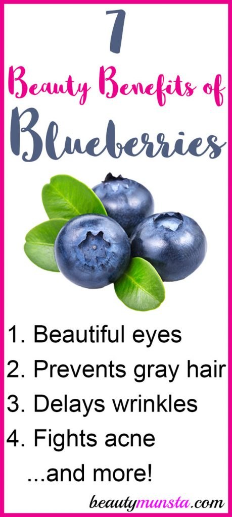 These beauty benefits of blueberries will make you love the tiny super foods even more! From face masks to smoothies, blueberries have lots to offer for youth and beauty!